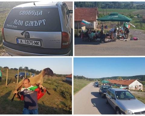 Група активисти бранят Болярово!