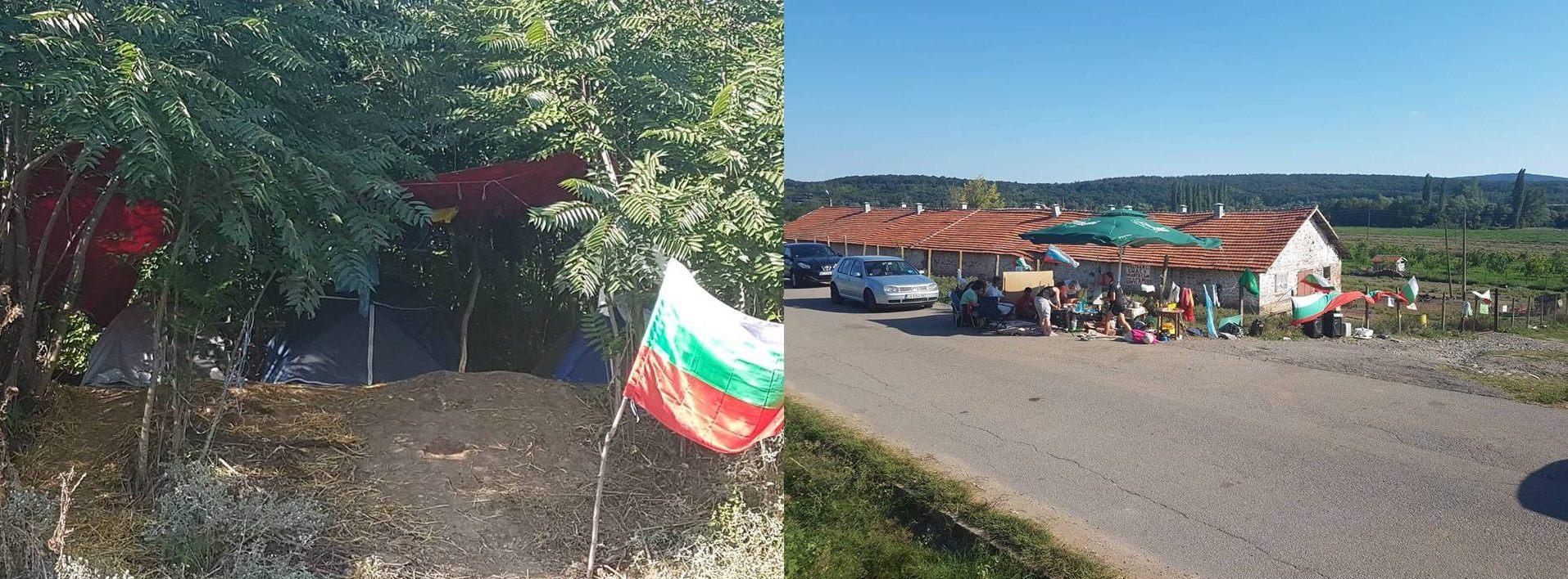 Ани и Тодор в Болярово!