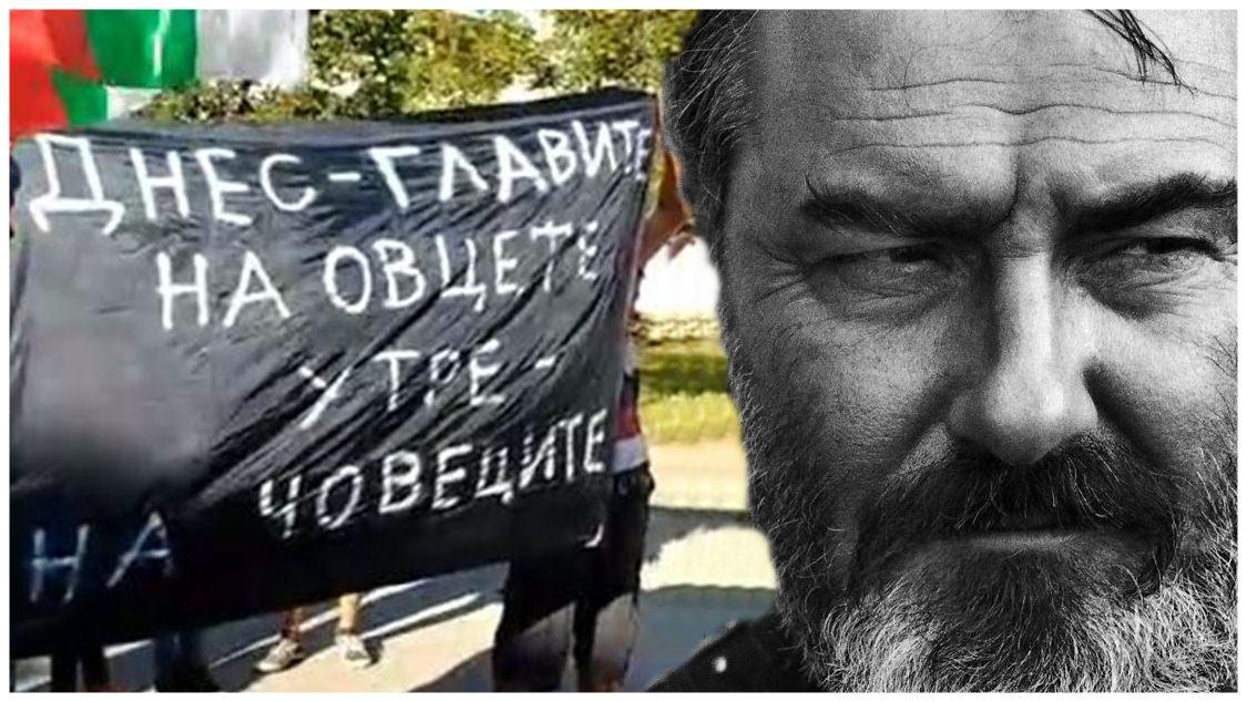 Болярово: Чумата е в София