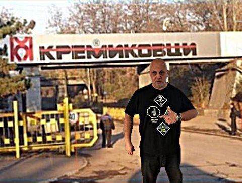 Как се съсипва бизнес за милиарди в България