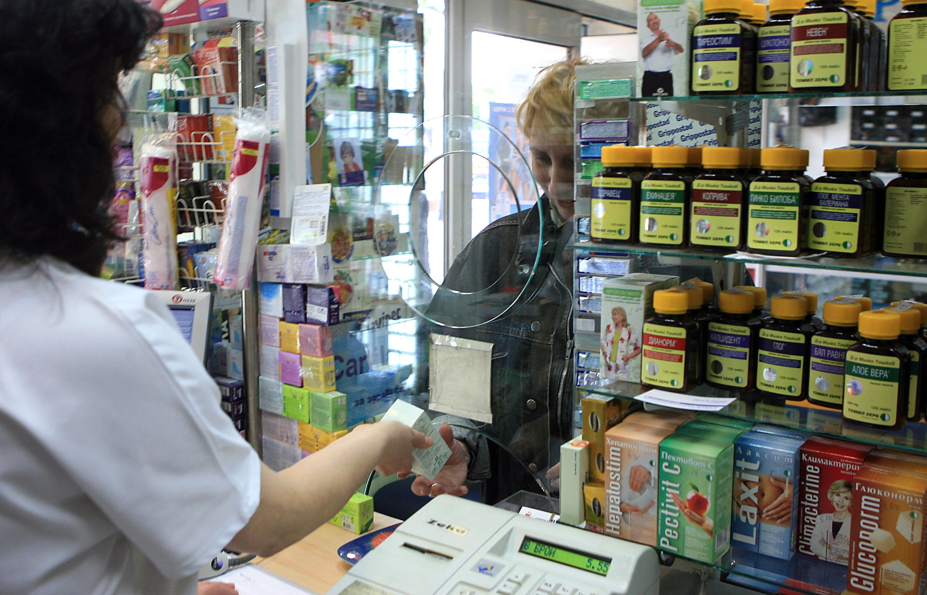 България е сред първите страни в Евросъюза по брой аптеки на глава от населението.