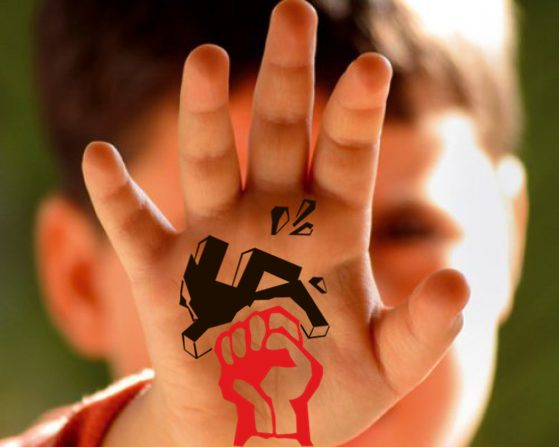 Ромски антифашистки съюз