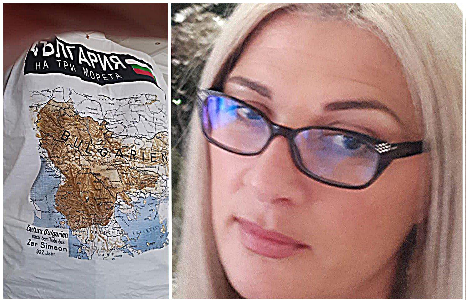 Международен скандал !Татяна Киликчиева: Аз съм просто една българка !