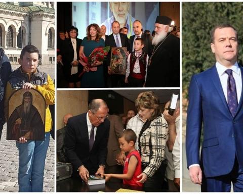 Дипломатически скандал с НСО при идването на Медведев у нас