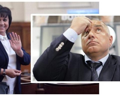 Обрат! Нинова взима 31%, а Борисов – 28%.