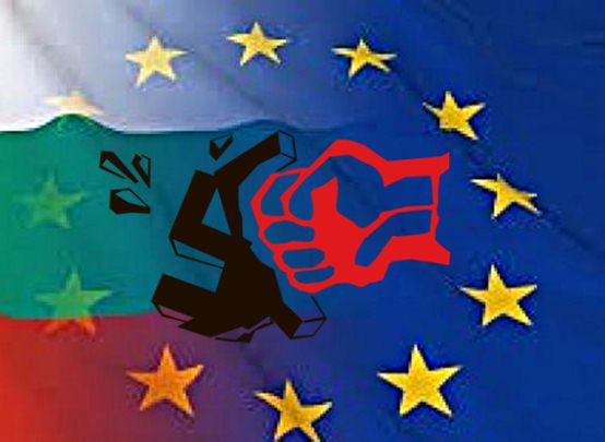 Европейската прокуратура - ЩАЗИ на Европа