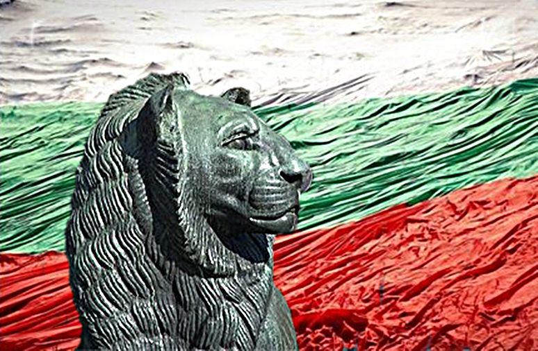 Светослав Минов: Свободна България!