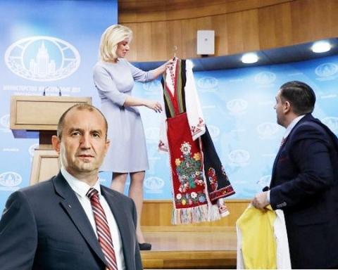 Булпресс в компанията на Мария Захарова