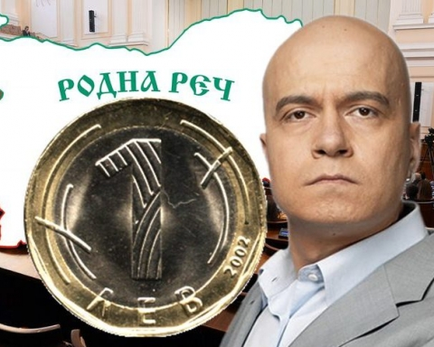 Слави Трифонов: За субсидията иде реч!