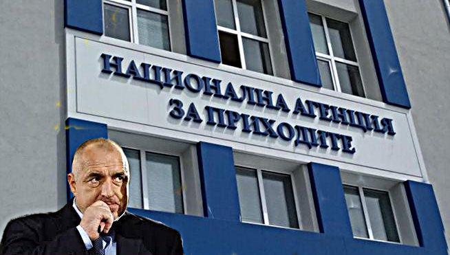 Паника тресе държавата, Борисов пред нервна криза