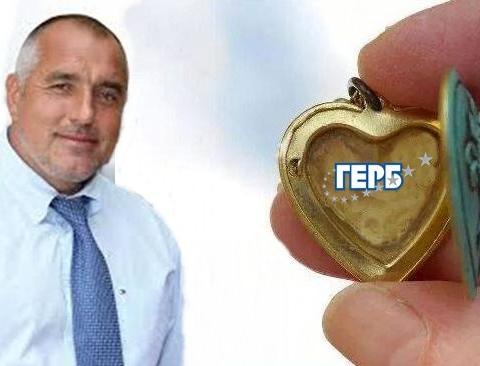 Мамин Хубавец