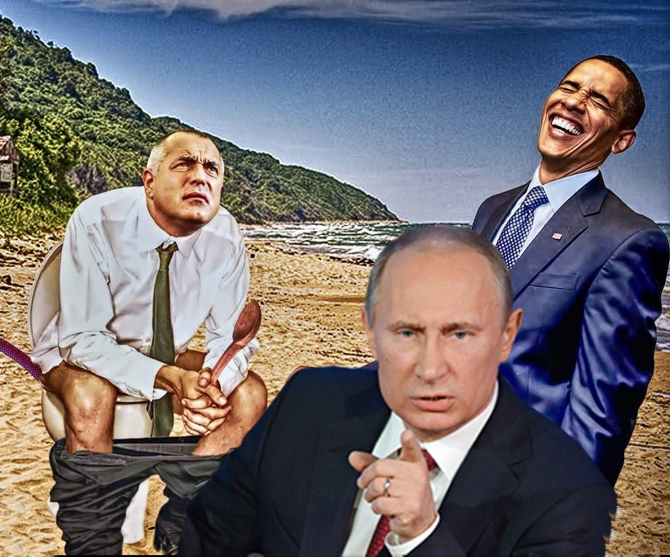В България има само Американски Шпиони!