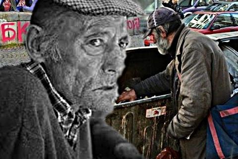 За тази Европа ли дядо ти кръвта си пролива?