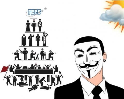 Анархия - и ние сме дали нещо на света!
