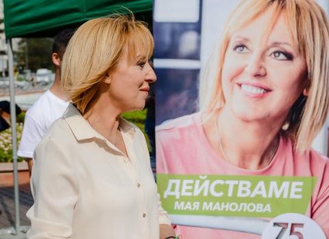 Мая Манолова: Действаме!