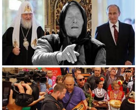 Между Дявола и Бога! В името на България!