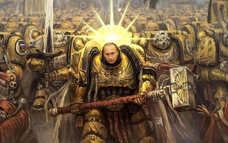 Православни войни