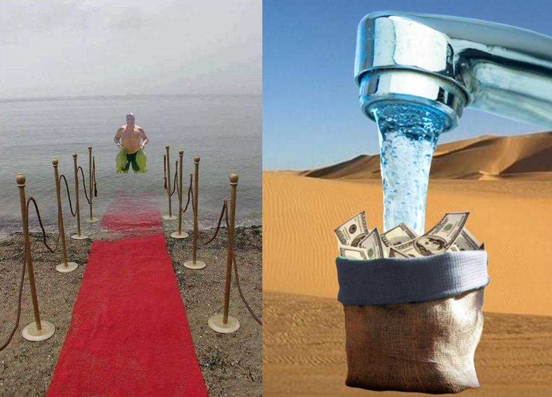 Водно кръщение на мафията! Не става дума за вода, а за пари!