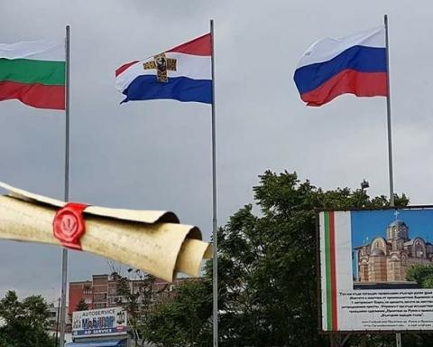 Международен скандал тлее в София