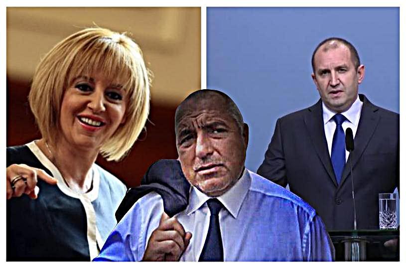 Борисов всячески се опитва да унижава президентът Радев И Мая Манолова
