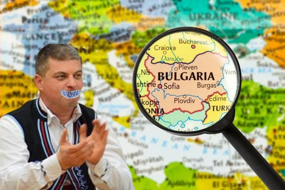 О ,неразумни люде! Поради що се срамуваш да се наречеш българин?