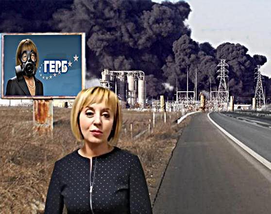 Госпожо Манолова: Вдишваме отрови и отглеждаме рак вместо деца!