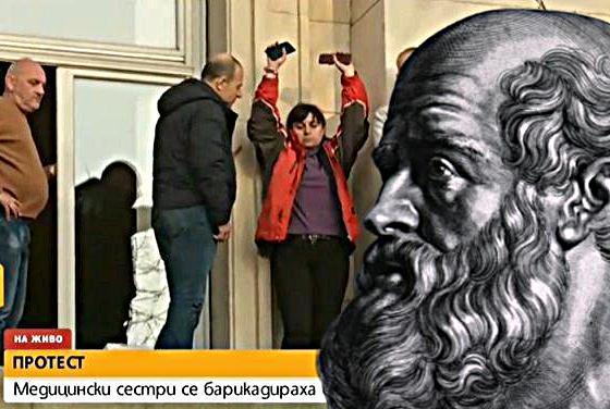 Бойка Анастасова е медицинската сестра на която и самият Хипократ би се поклонил +ВИДЕО