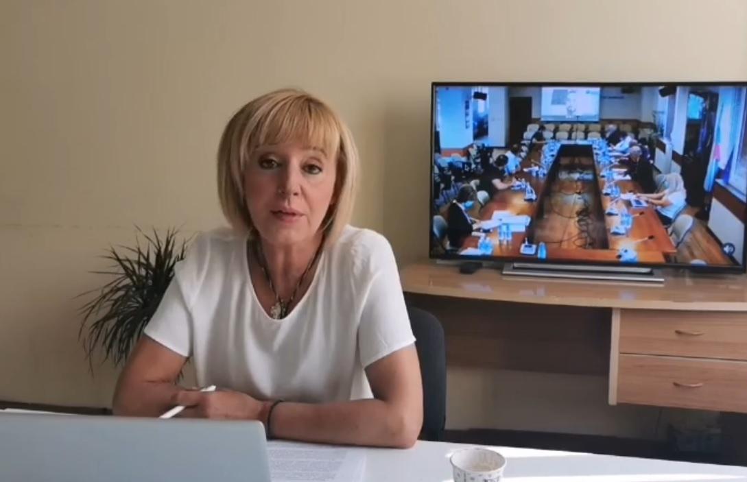 Манолова оспори типовия договор на КЕВР за излизането на свободния пазар на ток на малкия бизнес от 1 октомври