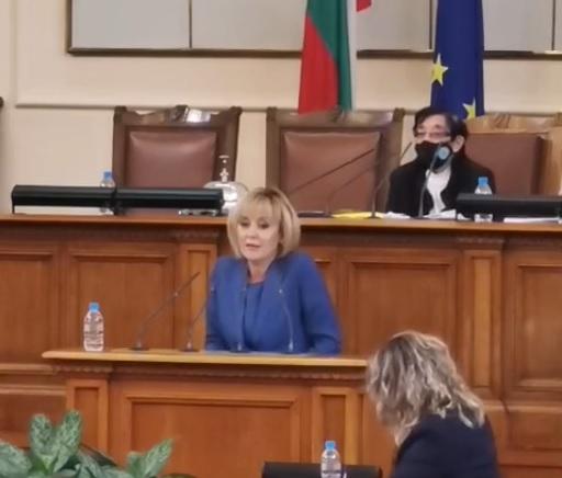 Мая Манолова: България се изправи и показа вратата на мутрите
